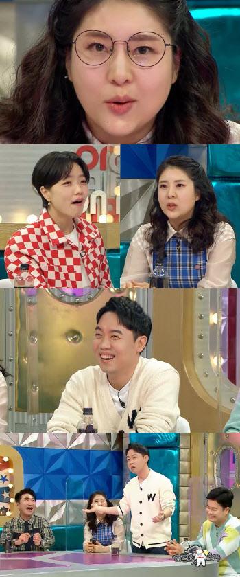 """'라디오스타' 강유미 """"과거 안영미 질투→유세윤에 심쿵"""""""