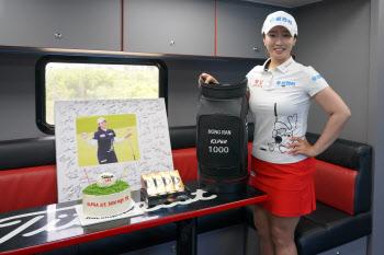 타이틀리스트, KLPGA 최초 1000라운드 달성 홍란에 기념볼 전달