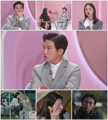 """'돌싱글즈' 유세윤, 부모 이혼 상처 고백...""""父 해외출장 간 줄"""""""