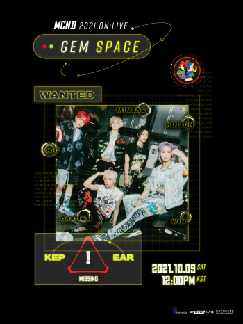 MCND, 10월 9일 온라인 단독콘서트 개최
