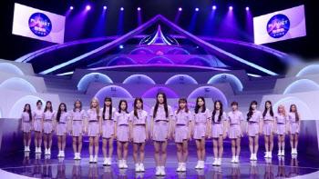 '걸스플래닛999', 데뷔조는 '케플러'… 글로벌 걸그룹 탄생