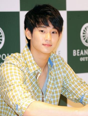 `김수현`과의 눈맞춤 제대로..`헉`