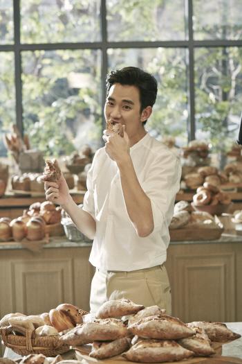 '완소먹방' 김수현 '같이 드실래요?'
