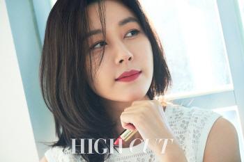 김하늘, 섹시한 립 라인