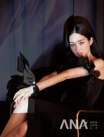 김유미, 강렬한 이미지