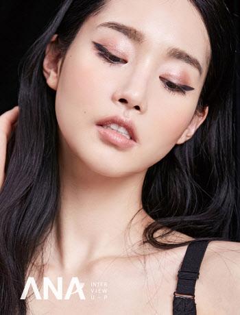 김유미, 치명적인 매력