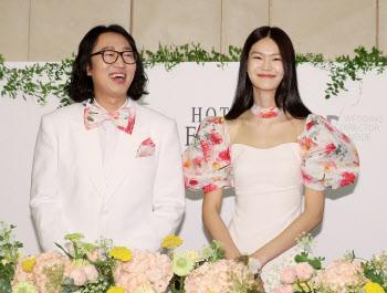 김경진-전수민 '우리 결혼합니다!'