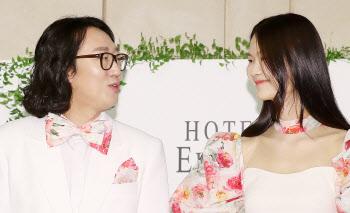 김경진-전수민 '바라만 봐도 미소가'