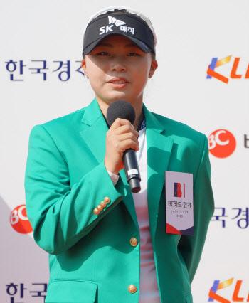 김지영 '감격의 우승 소감'