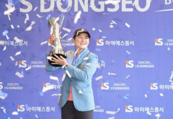 박현경 '너무 기쁜 우승'