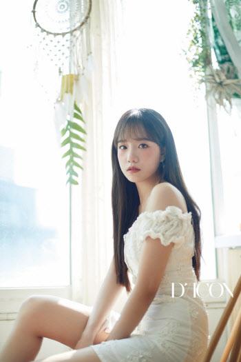 아이즈원 여름 화보…유리, 청순 매력