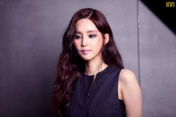 김유미, 시크한 화보