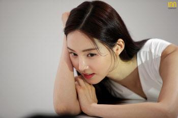 김유미, 청량미 가득
