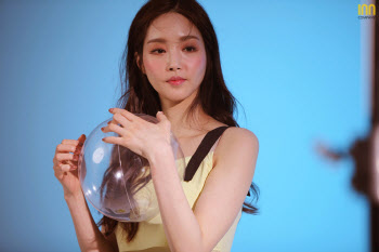 김유미, 차세대 뷰티 유망주