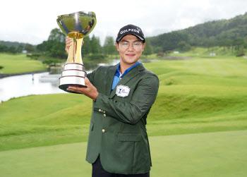김성현 '생애 최고의 날입니다'