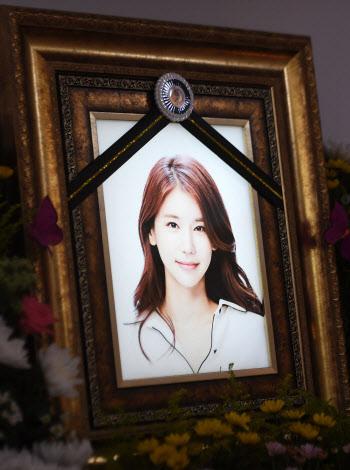 꽃 같이 아름다웠던 故 배우 오인혜