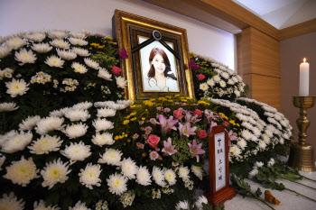 배우 오인혜, 병원 치료 중 끝내 사망...향년 36세, 16일 발인