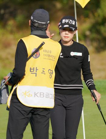 박주영 '나이스 퍼트 화이팅'