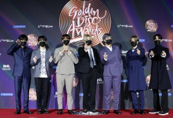 방탄소년단·아이유, 골든디스크 음반·음원 대상
