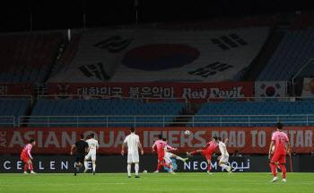 대한민국-시리아, '아시아지역 최종 예선 3차전'