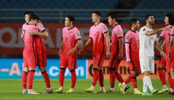 대한민국, '시리아전 2대1 승리'